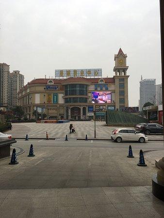 Jingmen, Kina: Business Hotel