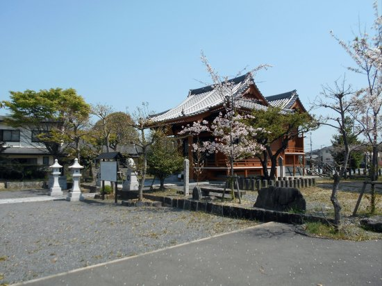 Goromaru Shrine