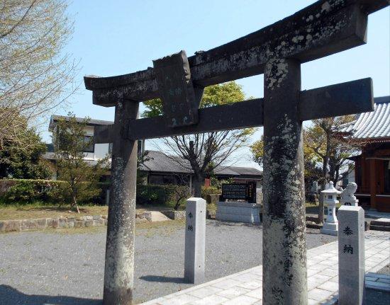 Kurume, Japonia: 神社の鳥居