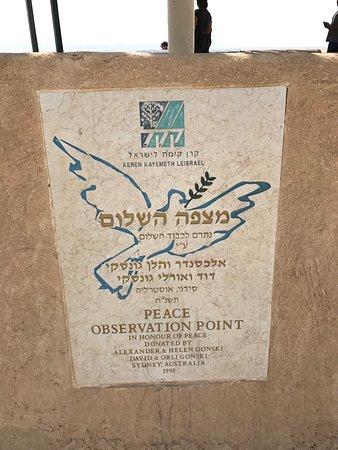 District Sud, Israël : photo2.jpg
