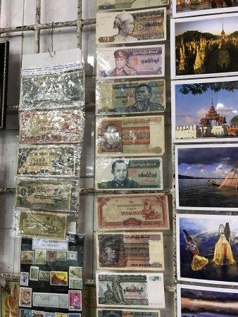 Bogyoke Aung San Market: photo6.jpg