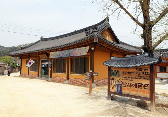 Sancheong-gun Restaurants