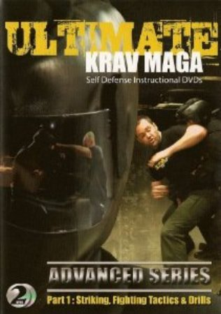 College Station, TX: Master Nolte is a featured Instructor on the Advanced Ultimate Krav Maga DVD