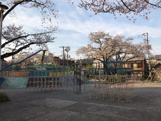 Kyojima Minami Park