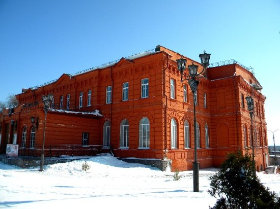 Stary Oskol Theater for Children and Youth