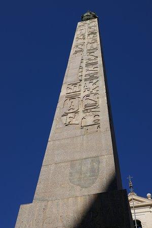Obelisk picture of obelisco di montecitorio rome for Piazza montecitorio 12