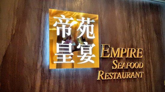 Empire Seafood Restaurant