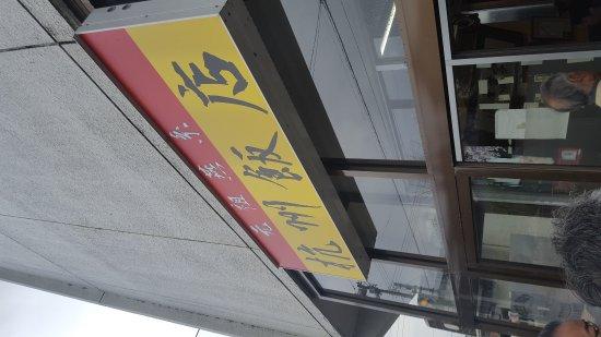 Tsubame, ญี่ปุ่น: オープン前に20人ほど並びます。