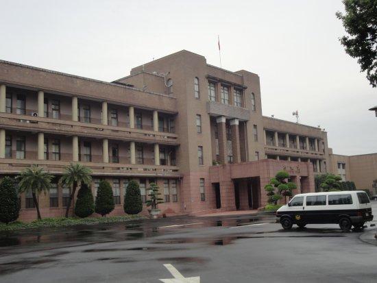 中华民国行政院