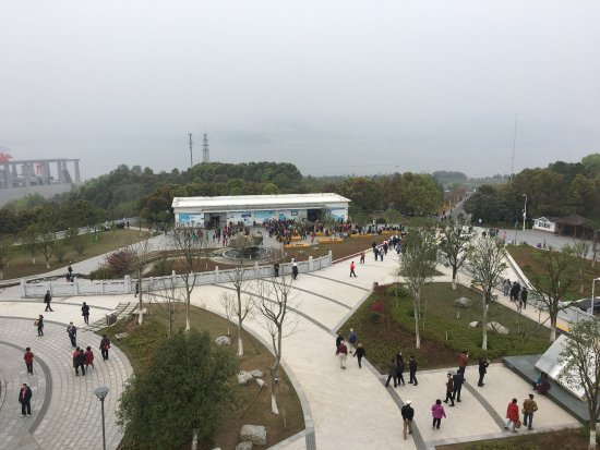 ‪‪Yichang‬, الصين: Visitor Center on top of hill‬