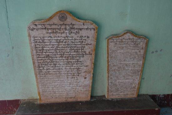 Manuha Temple: Historias e inscripciones