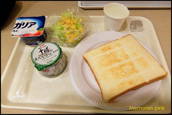 Hotel Star Plaza Ikebukuro: อาหารเช้าแบบง่ายๆของฉัน