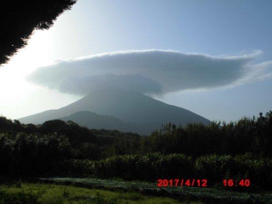 Hachijo-jima Photo