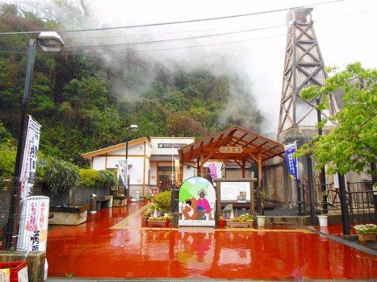Atagawa Onsen Tourist Association