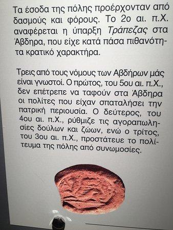 Abdera, Hellas: photo0.jpg