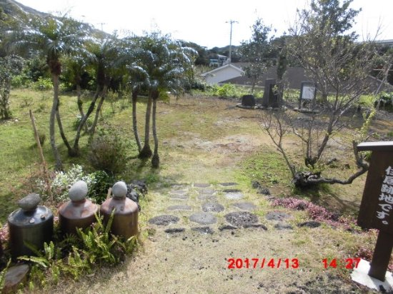 Hideie Ukita Dwelling Site