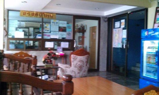 Smile Buri House Photo