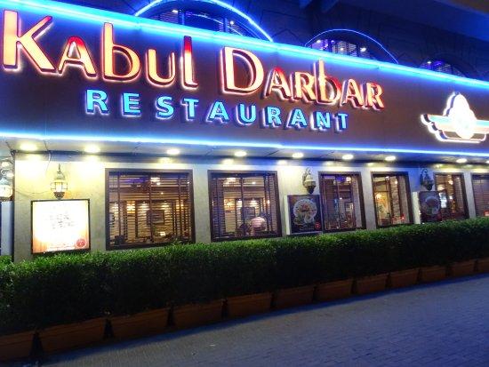 Entree Restaurant Afghan Kabul Darbar Picture Of Kabul