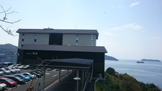 Kudamatsu, Ιαπωνία: DSC_1232_large.jpg