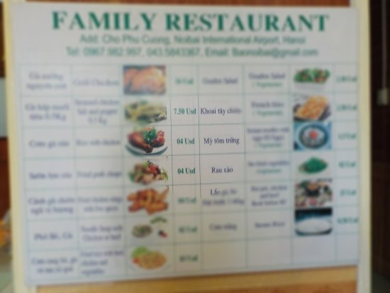 Avi Airport Hotel: prices on the menu