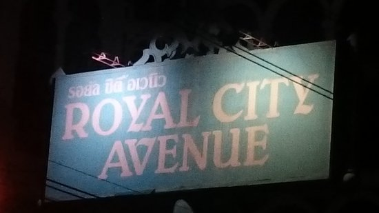 Royal City Avenue: DSC_0579_large.jpg