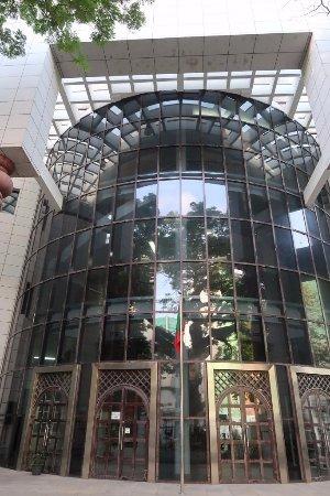 National Museum : Entrance