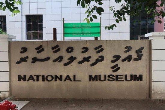 National Museum : Signboard