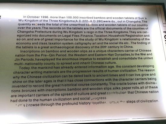 Changsha Bamboo Slips Museum : photo1.jpg