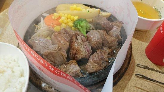 Koshigaya, Japan: 石焼きステーキセット