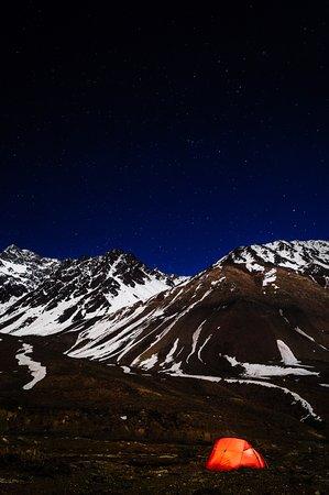 Santiago Metropolitan Region, Chile: Las Noches son maravillosas!
