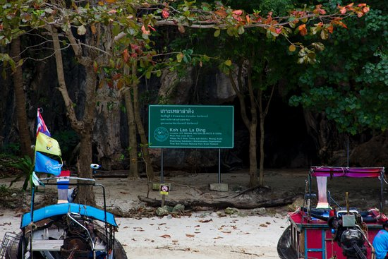 Nong Thale, Thailand: Playa