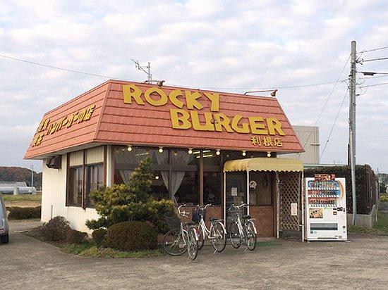 Tone-machi, Japon : 昔ながらのドライブインのような外観