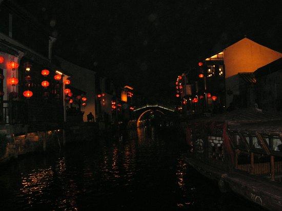 Suzhou City Moat Photo