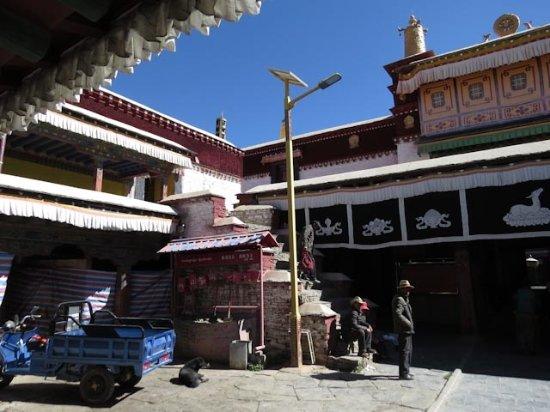 Nedong County ภาพถ่าย