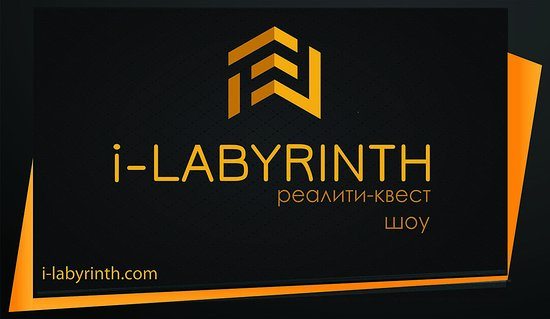 Escape Room i-Labyrinth