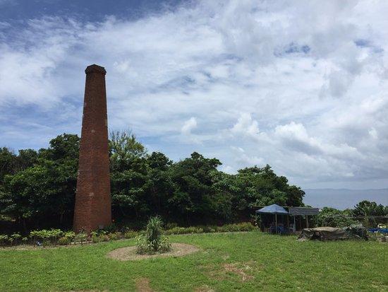 Heshikiya Sugar Mill Ruins