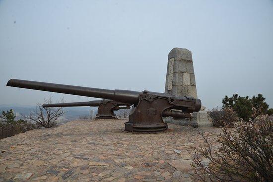 Wangtai Fort