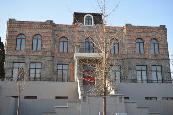 Lushun House Site of Prince Su