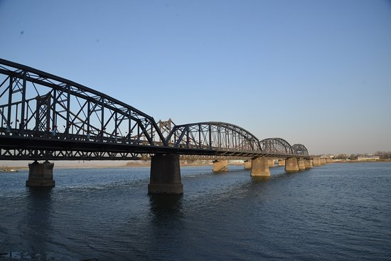 Yalu River Broken Bridge