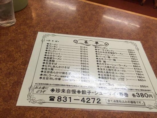 Tsuchiura, Japan: photo0.jpg