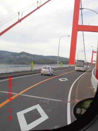 Hirado Ohashi Photo