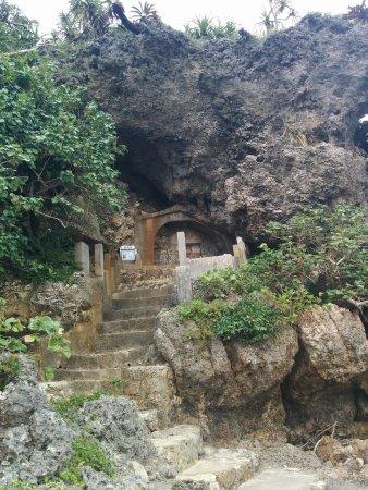 IMG_20170416_142257_large.jpg - Picture of Hamahiga-jima ...