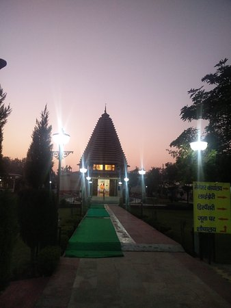 Last-minute-Hotels in Rohtak
