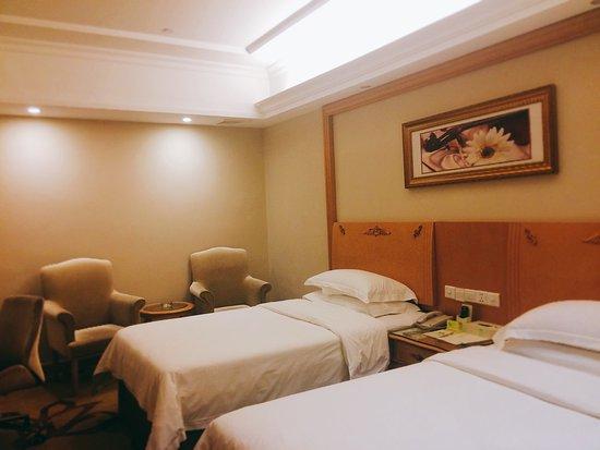Vienna Hotel Shenzhen Dameisha Binhai Mingzhu