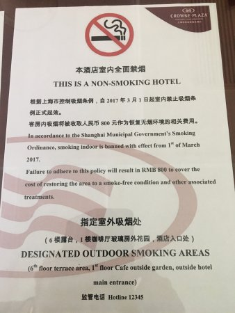 Crowne Plaza Century Park Shanghai: Bad Bad English !