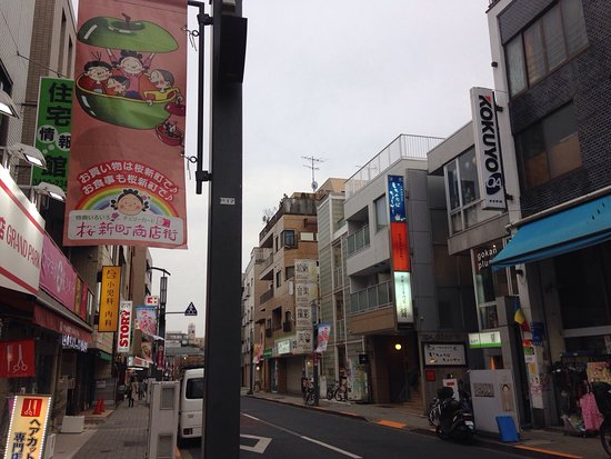 Sakurashinmachi Shopping Street