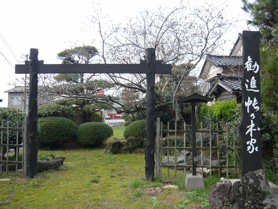 Remains of Kinseinenju Checking Point