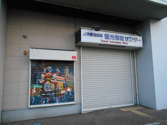 JR Sakura Ekimae Tourist Information Office
