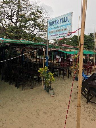 SILVER FULL Seafood Restaurant: photo0.jpg