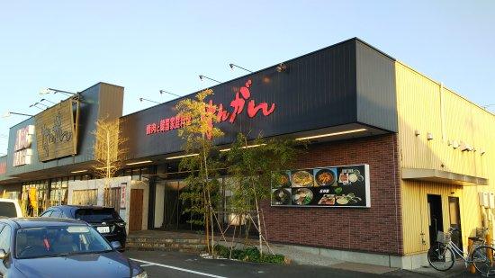 Otawara, Jepang: DSC_0052_large.jpg